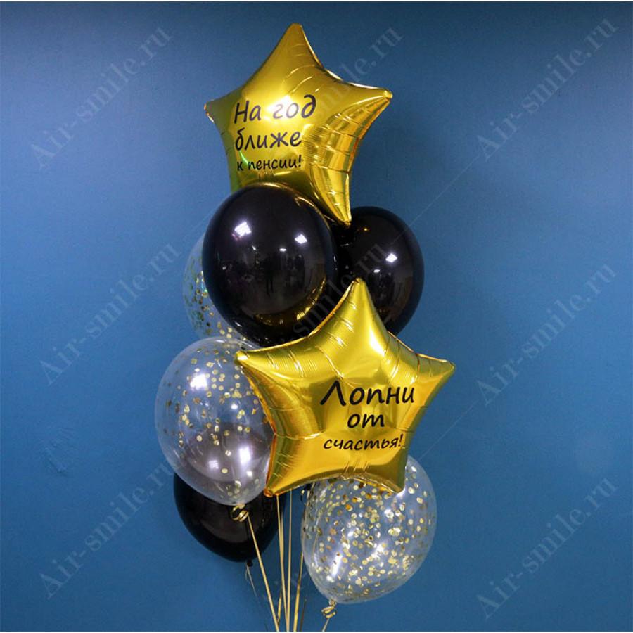 Композиция из  гелиевых шаров Прикольное поздравление