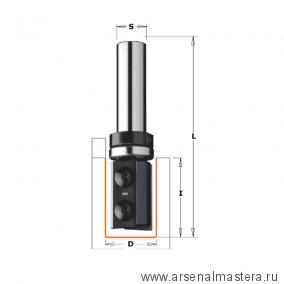 CMT 656.692.11 Фреза обгонная верхний подшипник сменные ножи HM Z2 S12 D19x48,3 RH