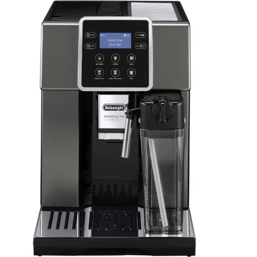 Кофемашина DeLonghi ESAM420.80.TB