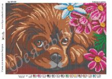 ВП-429 Фея Вышивки. Собачка в Цветах. А3 (набор 1750 рублей)