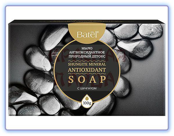 Batel Мыло антиоксидантное с шунгитом