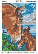 ВП-419 Фея Вышивки. Жеребенок и Лошадь. А3 (набор 1750 рублей)