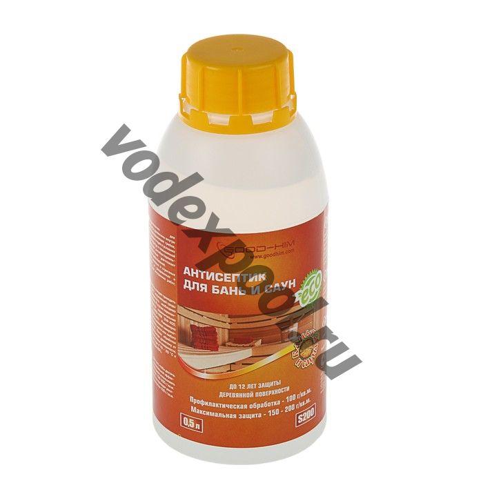 Антисептик для бань и саун Goodhim S200 0.5л