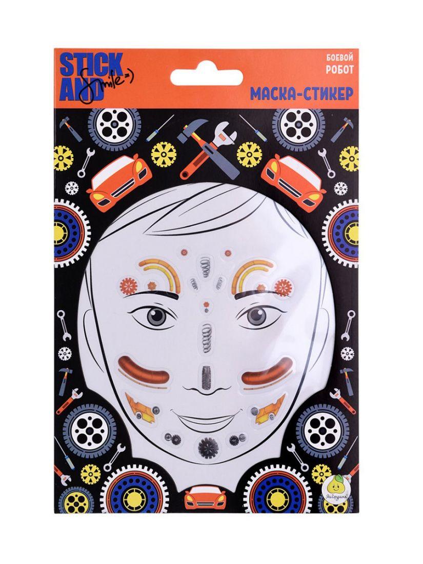 Маска-стикер STICK AND SMILE 12324 для лица Боевой робот