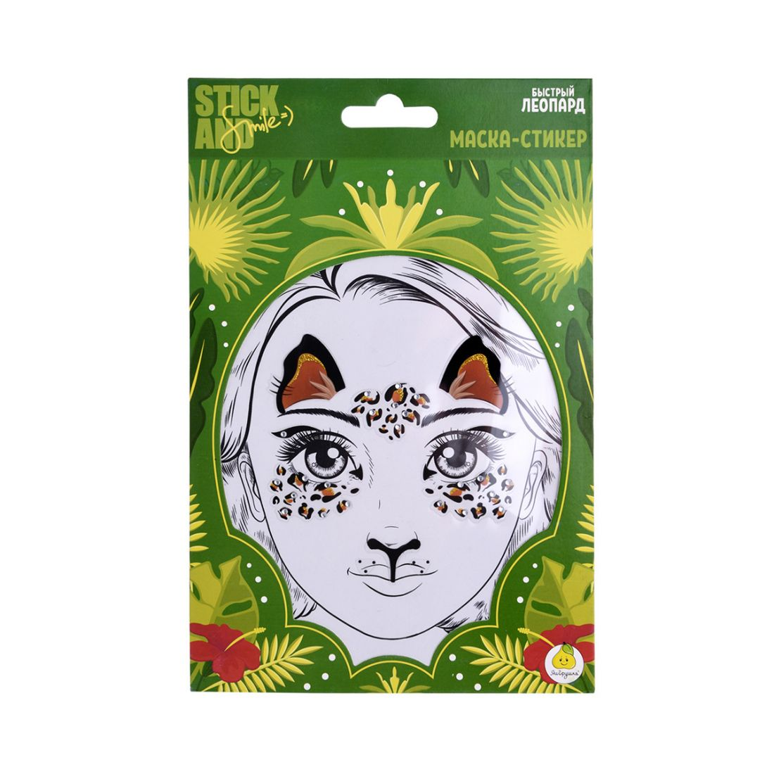 Маска-стикер STICK AND SMILE 12237 для лица Быстрый леопард