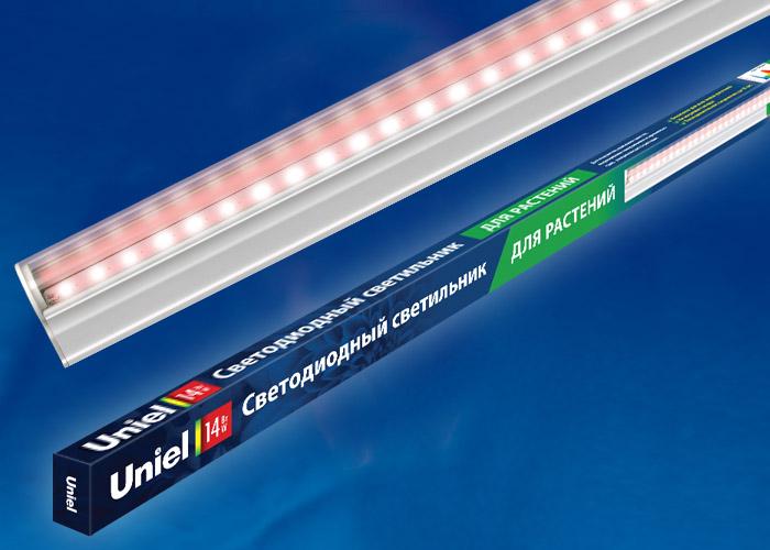 Светильник для растений светодиодный линейный 220В  50Гц  18мкмоль/с  14Вт