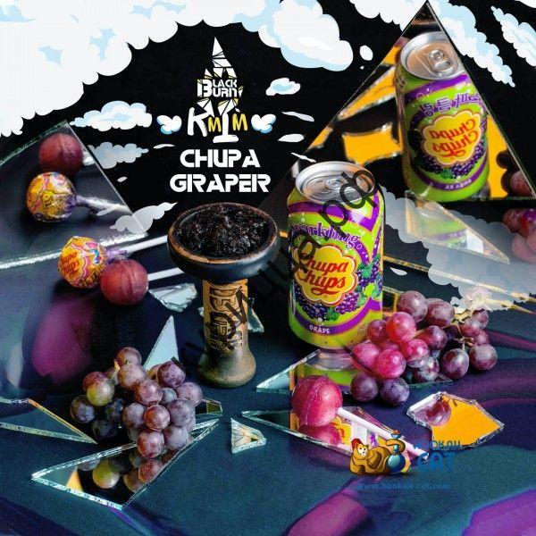 Black Burn Chupa Graper (Черный Берн Газированный Виноградный Чупа-Чупс)1 гр