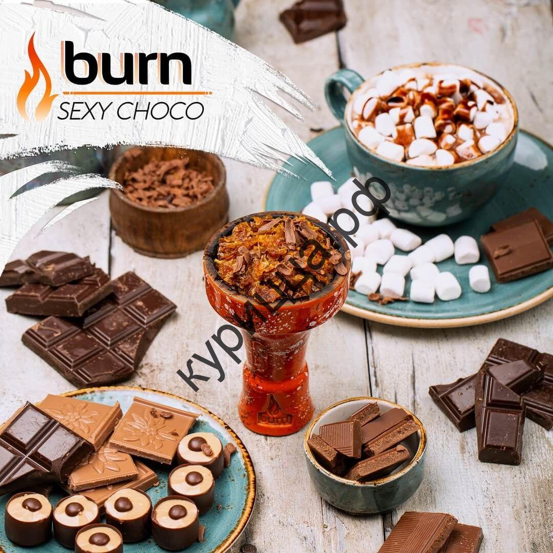 Burn Sexy Choco (Берн Секси Шоко)1 гр.