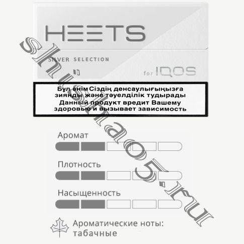 Стики HEETS - Silver (Табачный)