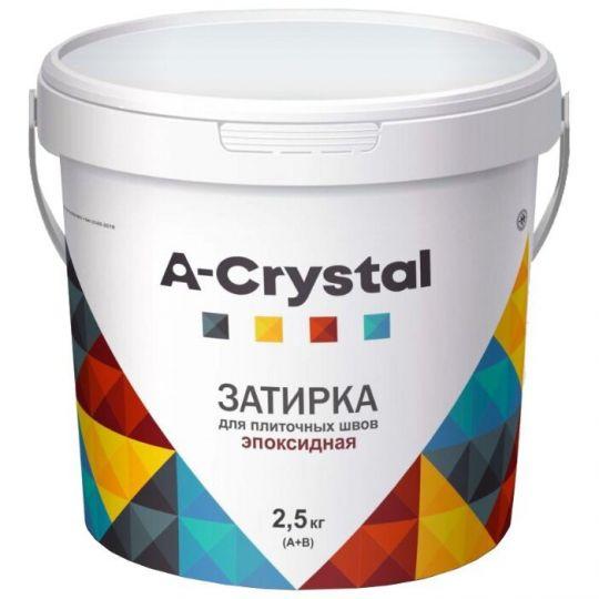 Эпоксидная затирка A-Crystal Lite 2,5 кг