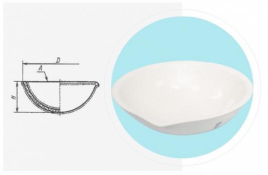 Фарфоровая чаша для выпаривания №6  (450мл/500мл)