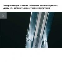 Пенал Eclisse Telescopic (высота 2100 мм). комплектующие