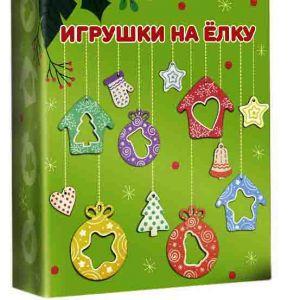 Елочные игрушки (зеленый)