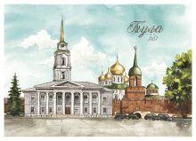 Postcard Tula