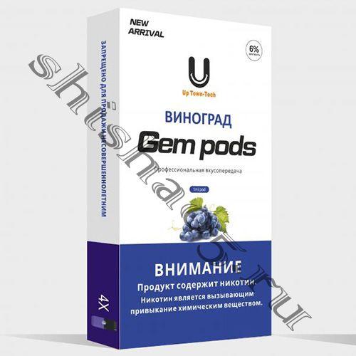 Картридж GEM Pods (4шт) - Виноград