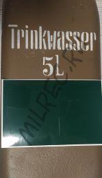 Трафарет для немецкого бидона Trinkwasser 5 L (комплект из 4 штук)