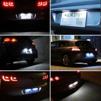 Подсветка заднего номера Volkswagen