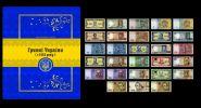 """УКРАИНА. Набор банкнот НБУ """"20 лет денежной реформе 1996-2016"""" (28 банкнот) ПРЕСС UNC в альбоме"""
