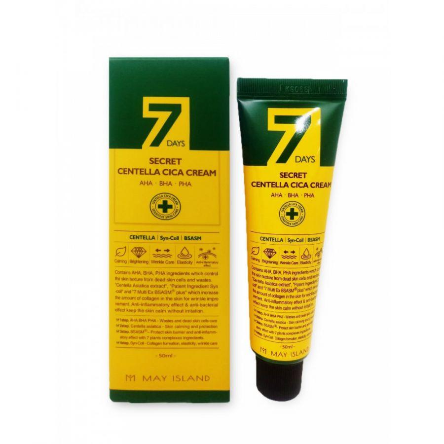Крем для кожи лица с экстрактом центеллы May Island 7days secret centella cica cream 50 мл