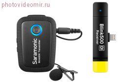 Радиосистема Saramonic Blink500 B3 (TX+RXDI) приемник + передатчик, разъем Lighting (iPhone)