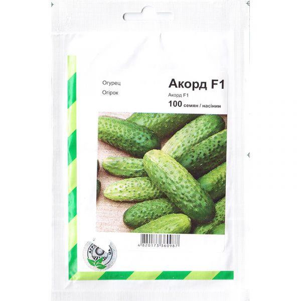 """""""Акорд"""" F1 (100 семян) от Bejo, Голландия"""