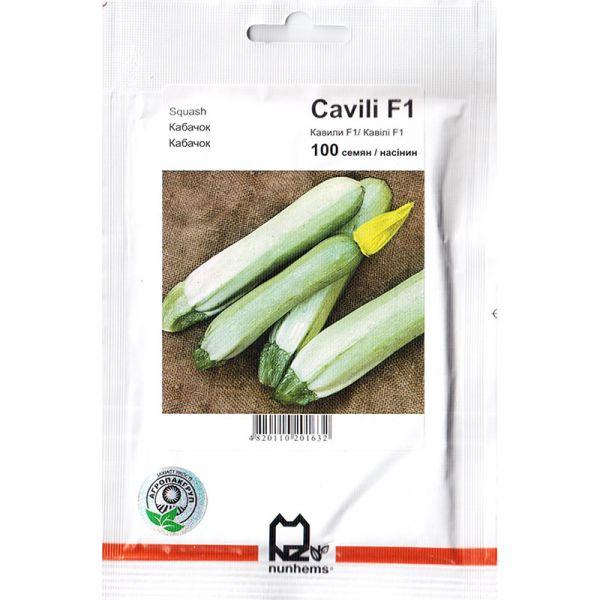 """""""Кавили"""" F1 (100 семян) от Nunhems, Голландия"""