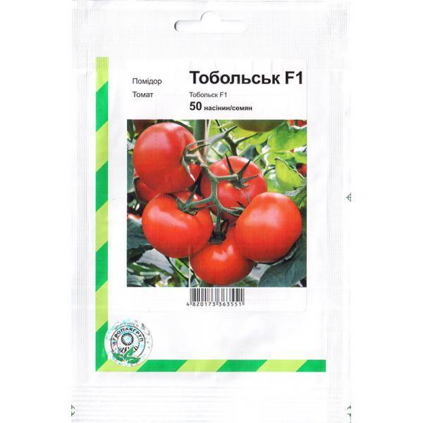 """""""Тобольск"""" F1 (50 семян) от Bejo, Голландия"""
