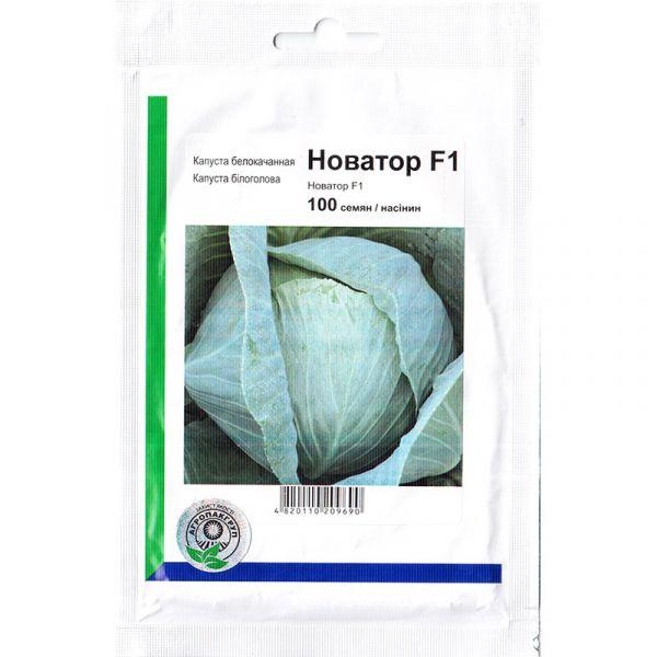 """""""Новатор"""" F1 (100 семян) от Syngenta, Голландия"""