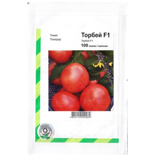 """""""Торбей"""" F1 (100 семян) от Bejo, Голландия"""