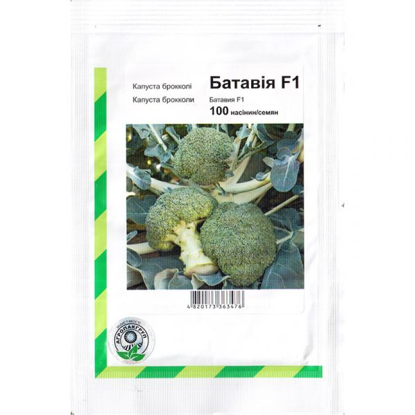 """""""Батавия"""" F1 (100 семян) от Bejo, Голландия"""