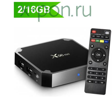 ТВ-приставка X96 mini 2/16Gb черный