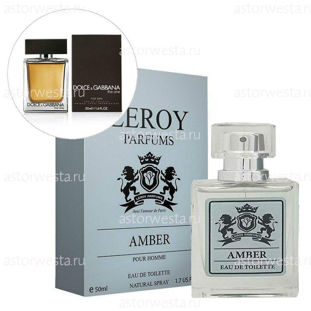 Leroy Parfums Amber, 30 мл Туалетная вода