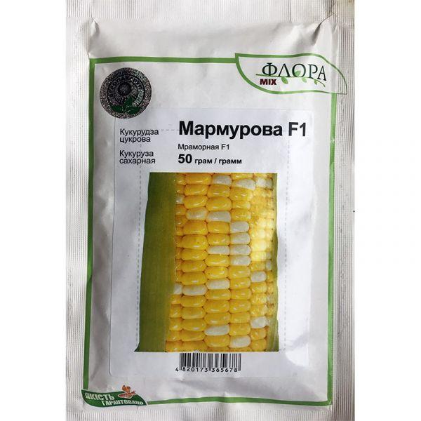 """""""Мраморная"""" F1 (50 г) от """"Мнагор"""", Украина"""
