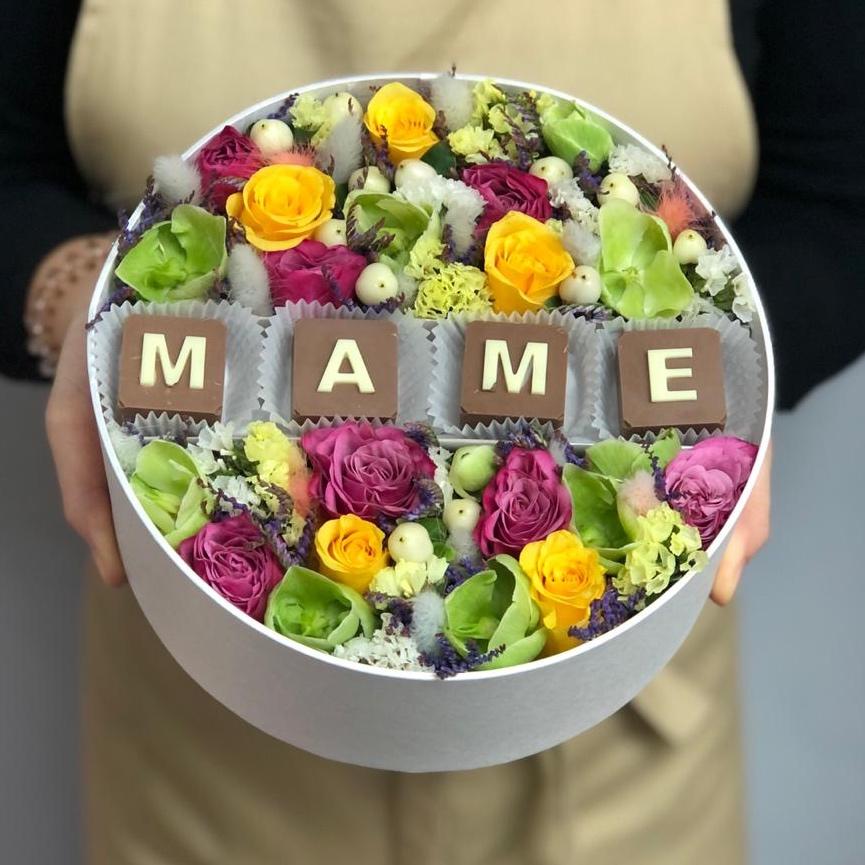 """Коробочка с шоколадными буквами """"Маме"""" №7"""
