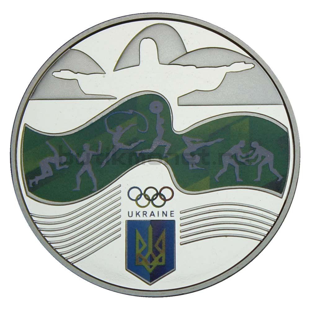 2 гривны 2016 Украина XXXI Летние Олимпийские игры, Рио-де-Жанейро 2016