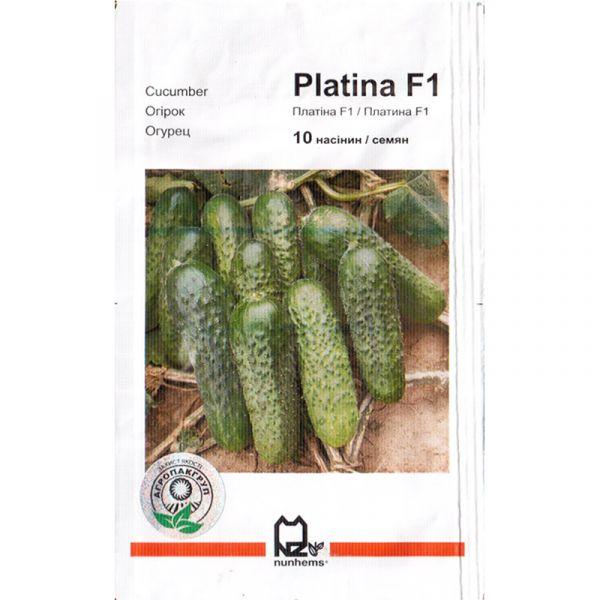 «Платина» F1 (10 семян) от Nunhems, Голландия