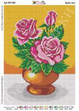ВП-404 Фея Вышивки. Букет Роз. А3 (набор 1750 рублей)