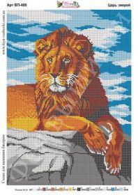 Фея Вышивки ВП-400 Царь Зверей схема для вышивки бисером купить оптом в магазине Золотая Игла