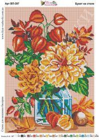 Фея Вышивки ВП-397 Букет на Столе схема для вышивки бисером купить оптом в магазине Золотая Игла