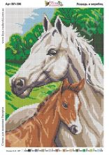 ВП-396 Фея Вышивки. Лошадь и Жеребец. А3 (набор 1750 рублей)