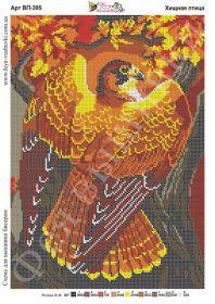 Фея Вышивки ВП-395 Хищная Птица схема для вышивки бисером купить оптом в магазине Золотая Игла