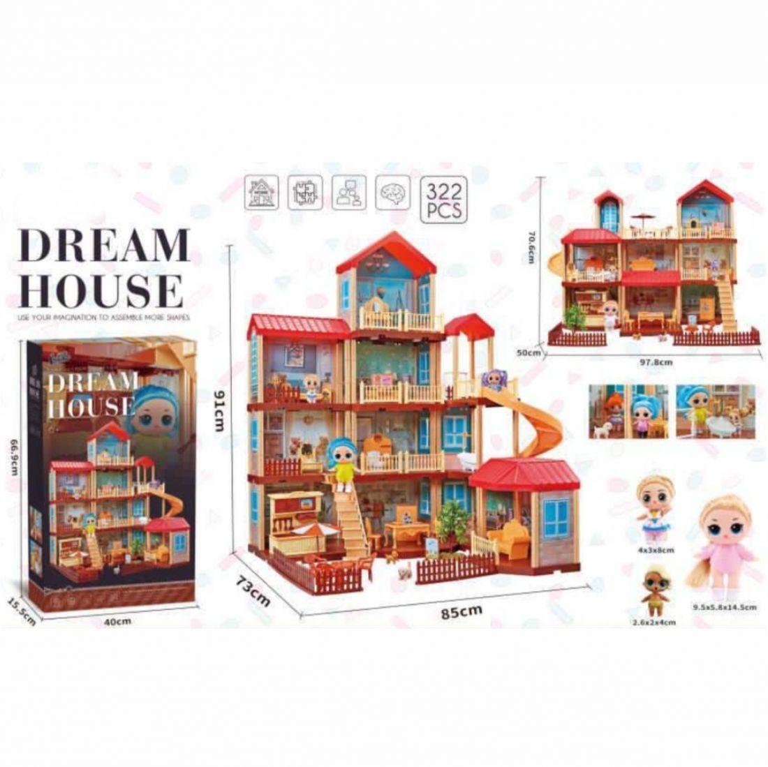 Кукольный дом LOL Большой 2в1