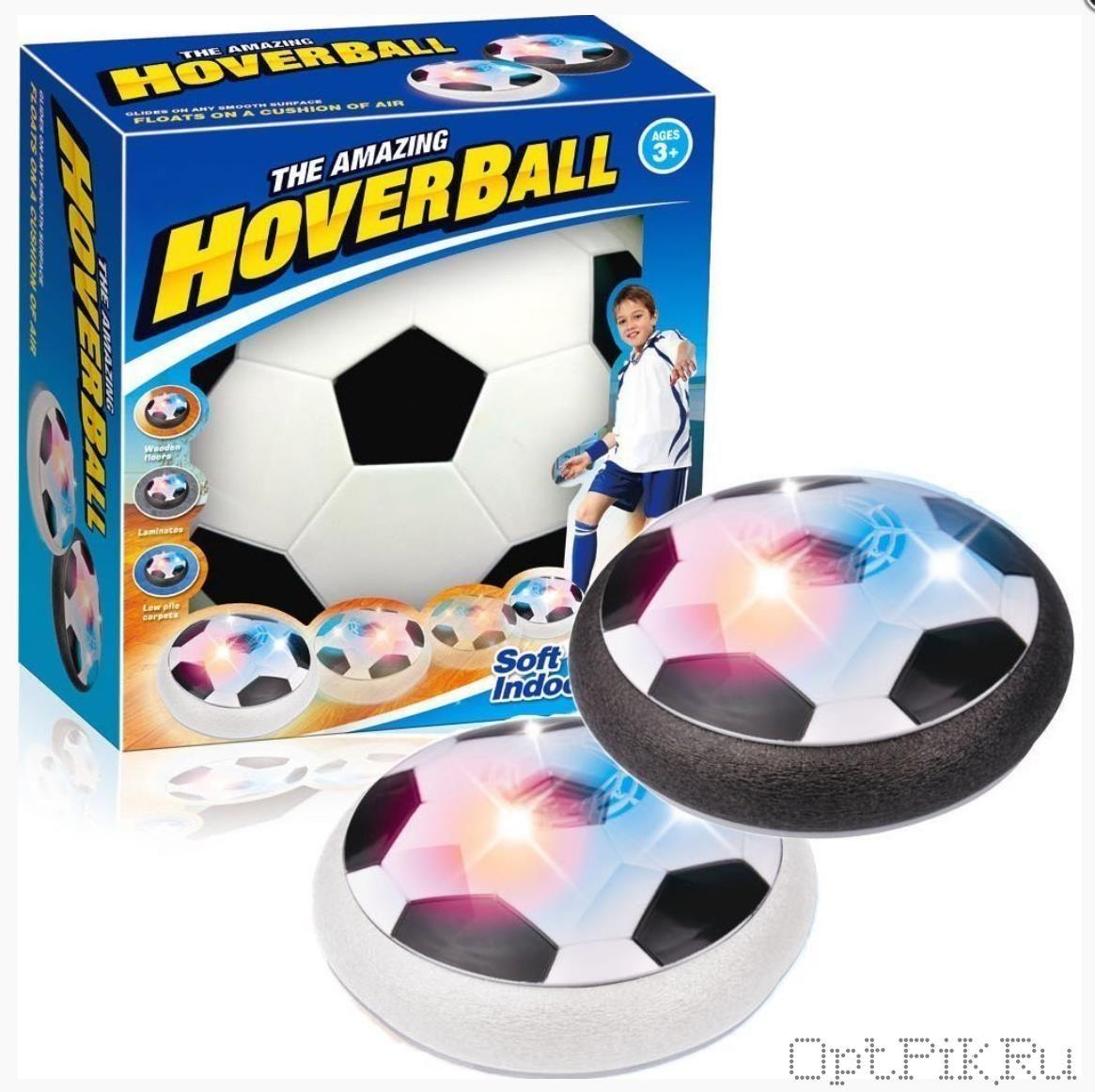 Аэромяч с подсветкой для дома HoverBall (дефект упаковки)