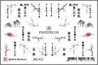 FREEDECOR Аэрография Слайдер дизайн Арт.AG-412