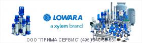Запчасти насосов Lowara . Подбор качественных аналогов