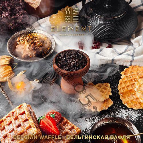 Element (40gr) (ВОДА) - Belgian Waffle (Бельгийская вафля)