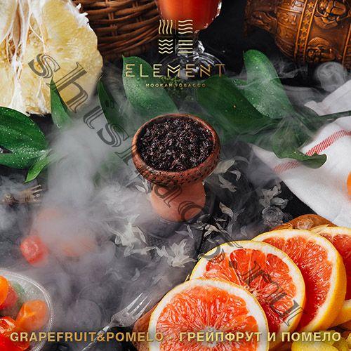 Element (40gr) (ВОДА) - Grapefruit & Pomelo (Грейпфрут и Помело)