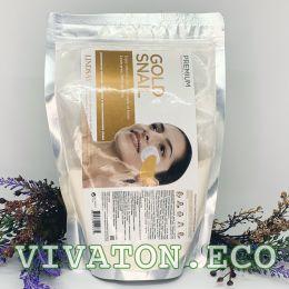 Альгинатная маска Lindsay Premium Gold Snail Modeling Mask Pack 240гр.