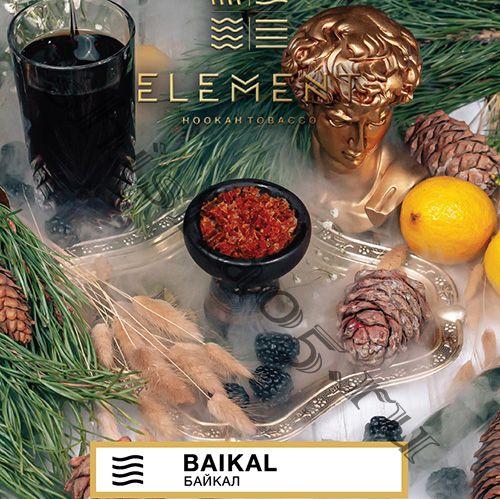 Element (40gr) (ВОЗДУХ) - Baikal (напиток кедровый)