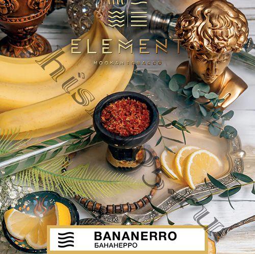 Element (40gr) (ВОЗДУХ) - Bananerro  (банан-лимон)